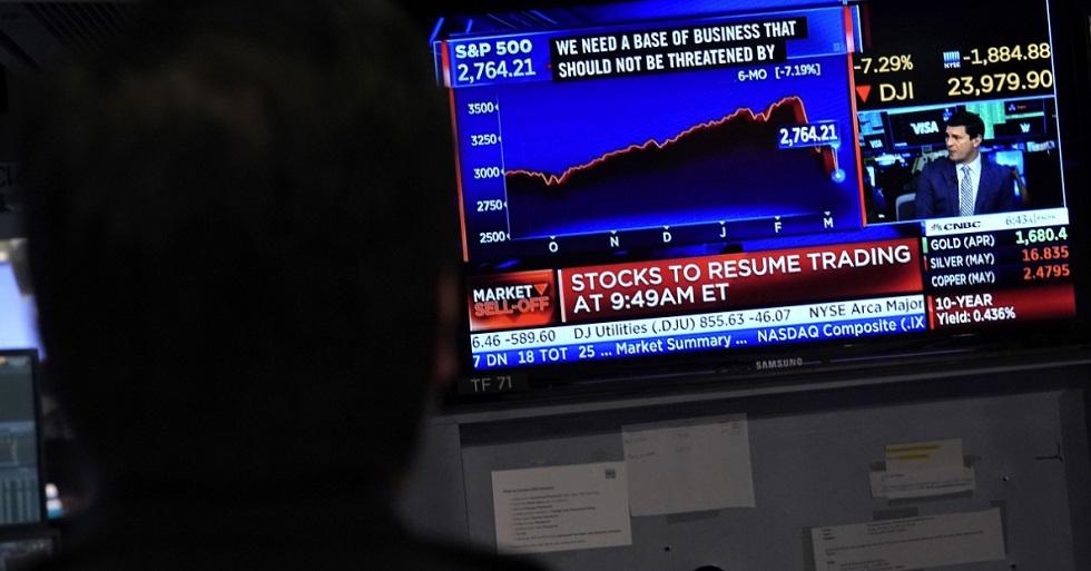 Bolsa fecha em queda de 12,17%, maior perda diária desde setembro de 1998