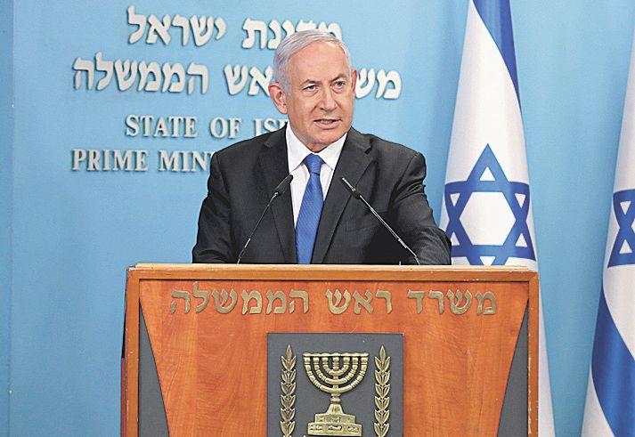 Israel e Emirados Árabes Unidos retomam relações diplomáticas