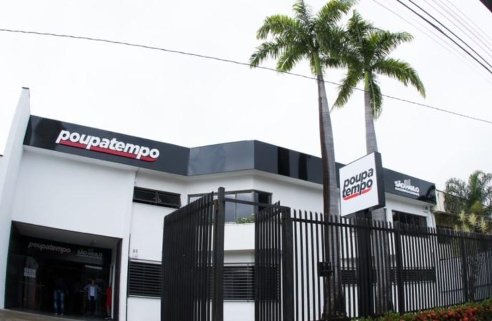 Poupatempo em Salto fica no bairro Salto de São José.