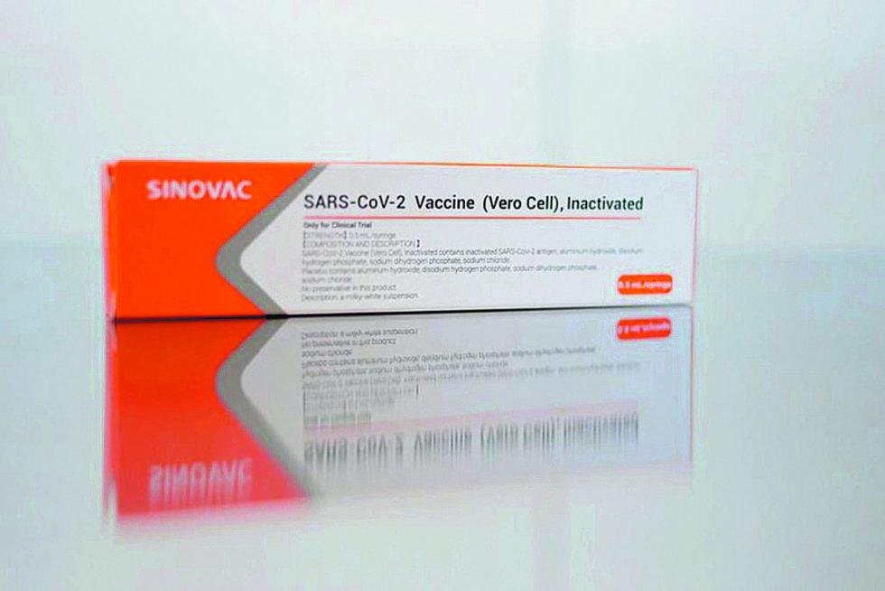 SP 'segura' vacinas até AM se organizar