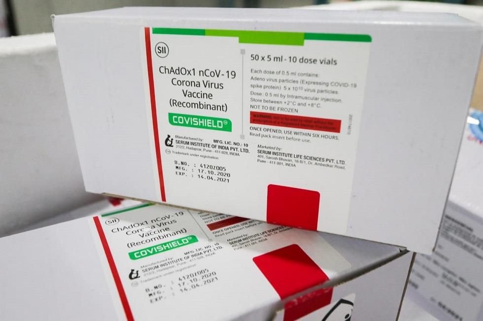 Vacina da  Oxford/AstraZeneca.