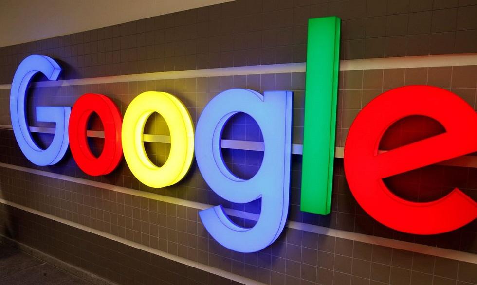 Logotipo do Google.